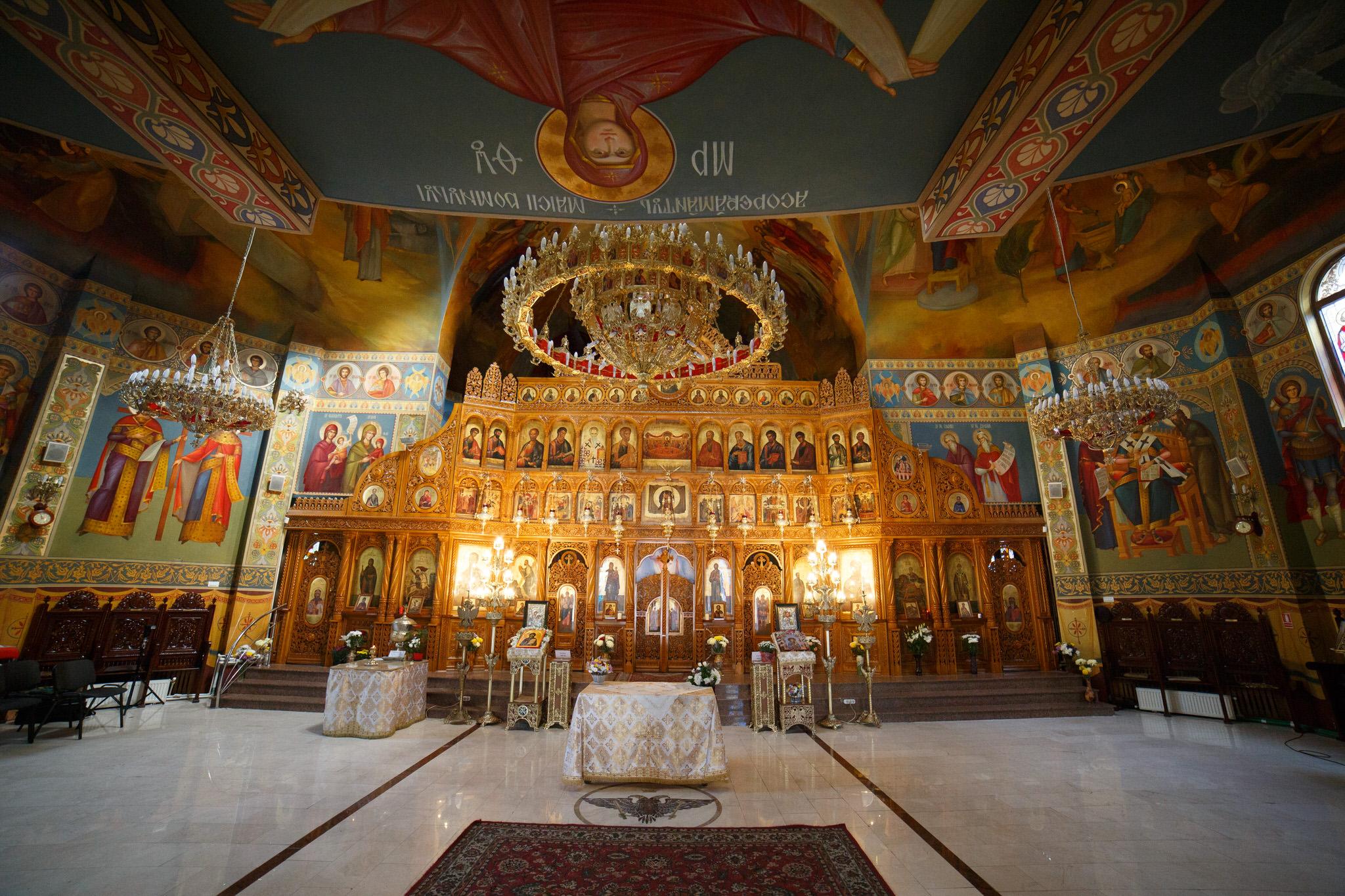 Biserica Sfinții Apostoli Petru și Pavel, Ramnicu Sarat